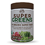 Super Greens - Chocolate